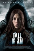 Fantasy Filmfest Special: The Tall Man